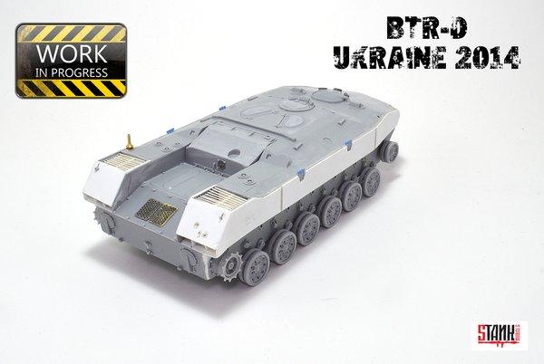 BTR-D Ukraine 2014 1/35 File